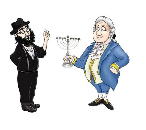 Judaica Silver